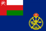 Naval_Ensign_of_Oman